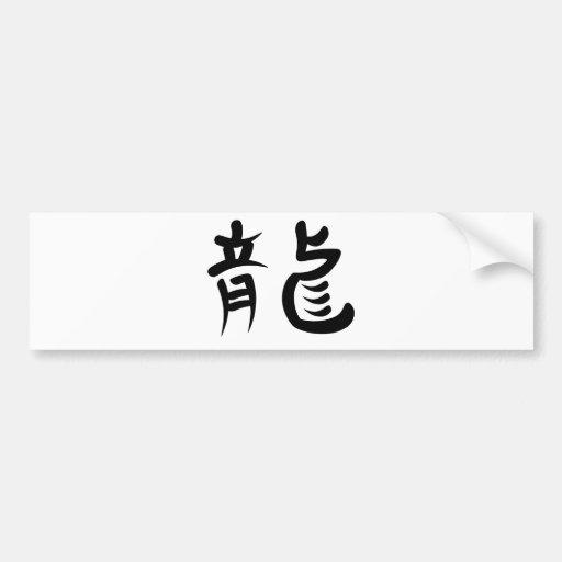 Drache-Kanji Autosticker