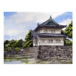 Drehkopf auf Wand des Kaiserpalastes, Tokyo Postkarte
