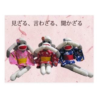 Drei kluge Socken-Affe-Postkarte Postkarte