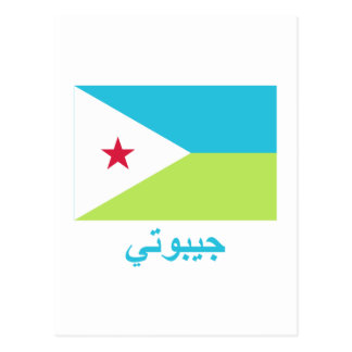Dschibuti-Flagge mit Namen auf Arabisch Postkarte