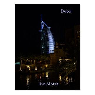 Dubai, Burj Al-Araber Postkarte