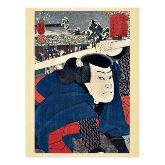 durch Utagawa Kuniyoshi Ukiyo-e. Postkarte
