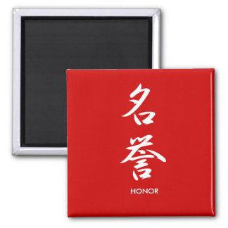 Ehre - Meiyo Quadratischer Magnet