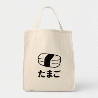 Ei in den Katakana (japanische Charaktere) Einkaufstasche