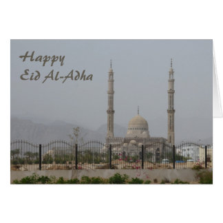 Eid al-Adha - glückliches Eid - Moschee Karte