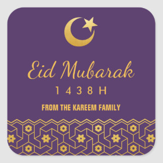 Eid Feier-Aufkleber mit Goldislamischem Muster Quadratischer Aufkleber
