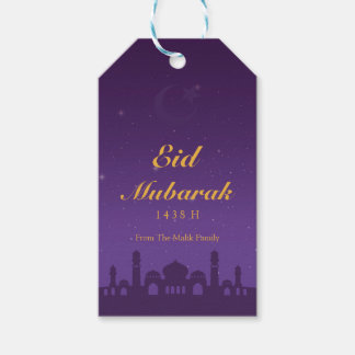 Eid Feier-Geschenk-Umbau mit Goldislamischem Geschenkanhänger
