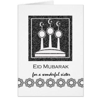 Eid Mubarak für Schwester, Eid al-Fitr, Minaretts Karte