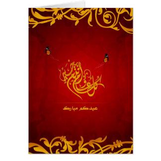 Eid Mubarak Gruß-Karte Karte