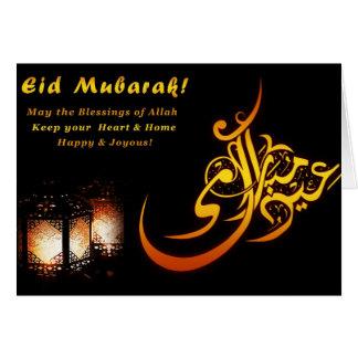 Eid Mubarak Gruß-Wünsche und arabische Schrift Karte