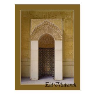 Eid Mubarak - Mirhab an der großartigen Moschee Postkarte