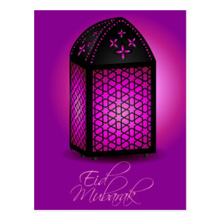 eid Mubarak Postkarte