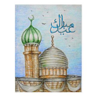 Eid Mubarak! Postkarte