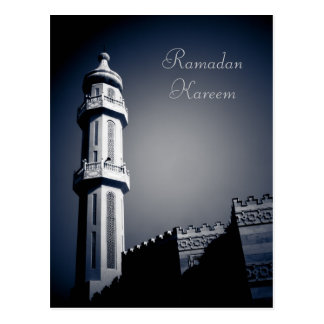 Eid Mubarak - Ramadan Kareem Postkarte