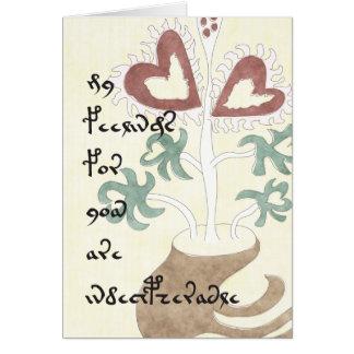 Ein sehr Voynich Valentinsgruß Grußkarte