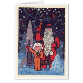 Ein sowjetisches Weihnachten Karte
