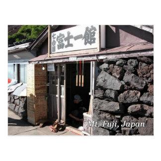 Einbrennende Station Mt Fuji Postkarte