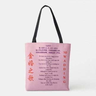 Eine Tasche für goldenen Hochzeitstag