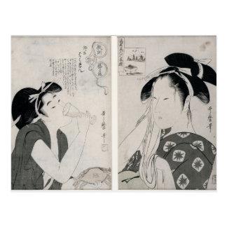 Eine unerhebliche Frau, kein Reihe Kyokun oya Postkarte