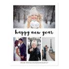 Einfache moderne Typografie-glückliches neues Jahr Postkarte