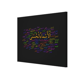 Eingewickelte Leinwand: 99 Namen von Allah Leinwanddruck