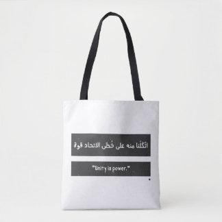 """""""Einheit ist Power."""" (Tasche) Tasche"""