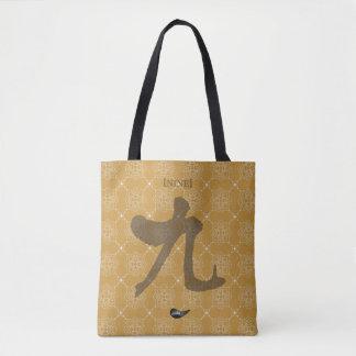 Einkaufstasche Jitaku Zahl-neun Tasche