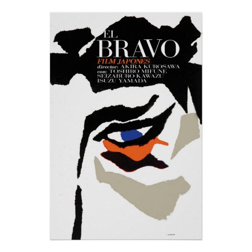EL-Bravo Posterdrucke