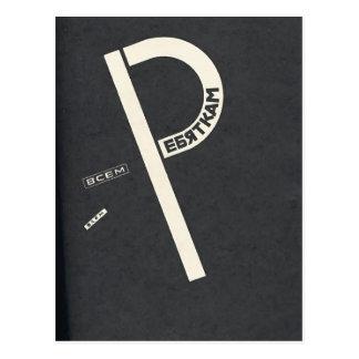 EL Lissitzky- zu allen Kindern Postkarten