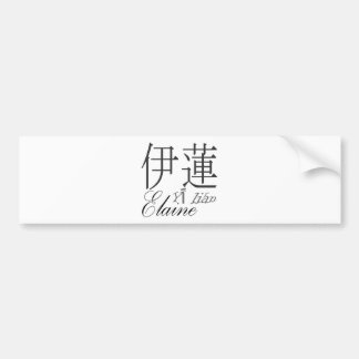 Elaine Auto Sticker