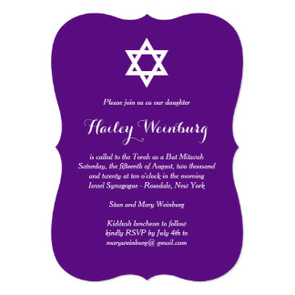 Elegante lila Schläger Mitzvah Einladung