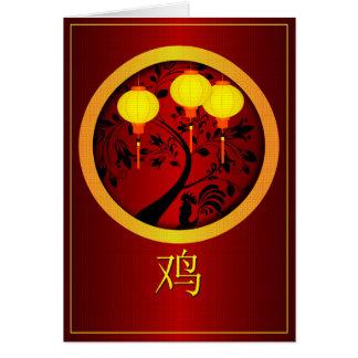 Elegante Neujahrsfest-Hahn-Goldlaternen Grußkarte