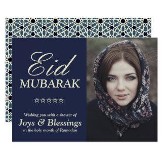 Elegante Typografie personalisiertes Eid Mubarak 12,7 X 17,8 Cm Einladungskarte