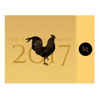 Elegante Vintage Hahn-Jahr-Postkarte 2017 Postkarte