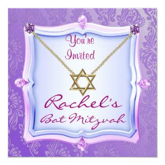 Eleganter   Schläger Mitzvah Quadratische 13,3 Cm Einladungskarte