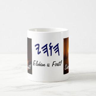 Elohim glänzt zuerst Licht Kaffeetasse