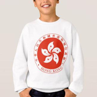 Emblem von Hong Kong - 香港特別行政區區徽 Sweatshirt