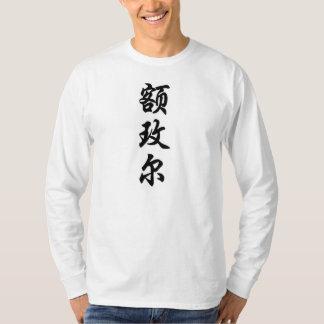 Emile T-Shirt