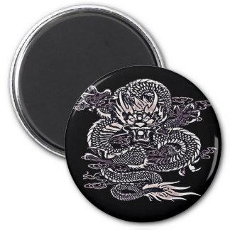 Episches Drache-Weiß Runder Magnet 5,7 Cm