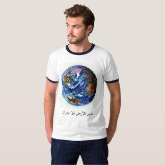 Erddrehungen, ohne sich zu drehen T-Shirt
