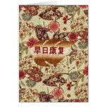 Erhalten Sie Brunnen bald auf Chinesen Grußkarten