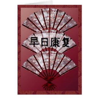Erhalten Sie Brunnen bald auf Chinesen Karte