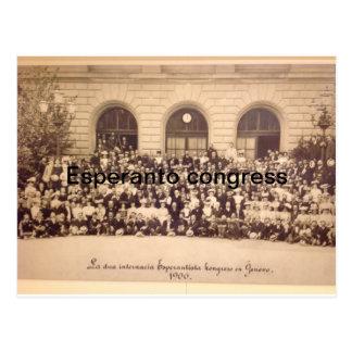 Esperantomuseum in Wien Postkarte