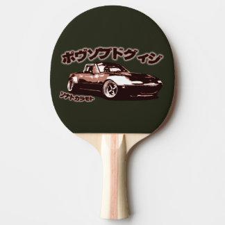 Eunos frisch! Pong Tischtennis Schläger