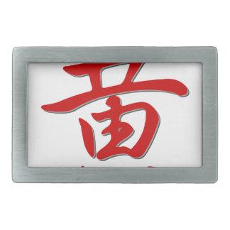 Familienname 黄 rechteckige gürtelschnallen