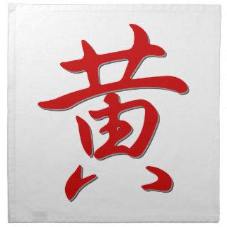 Familienname 黄 serviette