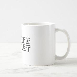 Fantastischer Atheist Tasse