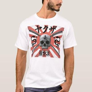 Farbyakuza-T-Shirt mit backprint T-Shirt