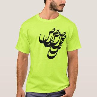 Farsi-Alphabet-T - Shirt