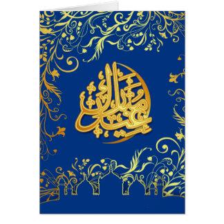 Feierlicher Eid Gruß mit Moschee u. golden Karte